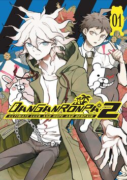 Manga Cover - Danganronpa 2 Ultimate Luck and Hope and Despair Volume 1 (Front) (English).jpg
