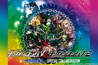 V3 and 1.2 x king of system collab advert.png