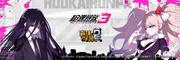 Houkai Gakuen 2 x Danganronpa v3 2020 countdown banner 2