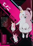 Danganronpa 3 - Character Profiles - Monomi (Profile)