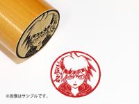 Itaindou Hanko Seals Circle Makoto Naegi Example.png