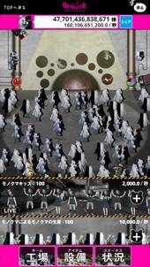 Monokuma Factory Example Screen.png