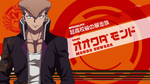 Mondo introduction anime EP1 HQ.png