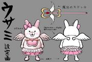 Danganronpa 2 Character Design Profile Usami.png