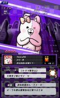 Danganronpa Unlimited Battle - 331 - Monomi - 4 Star