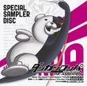 Danganronpa: The Animation SPECIAL SAMPLER DISC