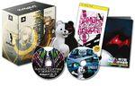 Danganronpa Trigger Happy Havoc Limited Edition - Best of PSP - Japan