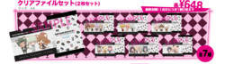 DR3 cafe collab merchandise (5).png