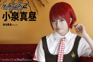 Super Danganronpa 2 THE STAGE (2017) Ami Hachiya as Mahiru Koizumi Promo