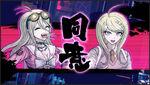 Kaede Akamatsu and Miu Iruma Consent I Agree with That Screenshot