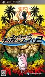 Danganronpa 2 Goodbye Despair Box Art - PSP - Japan.jpg