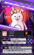 Danganronpa Unlimited Battle - 372 - Monomi - 6 Star