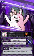 Danganronpa Unlimited Battle - 502 - Monomi - 5 Star