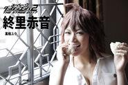 Super Danganronpa 2 THE STAGE (2017) Yu Takahashi as Akane Owari Promo