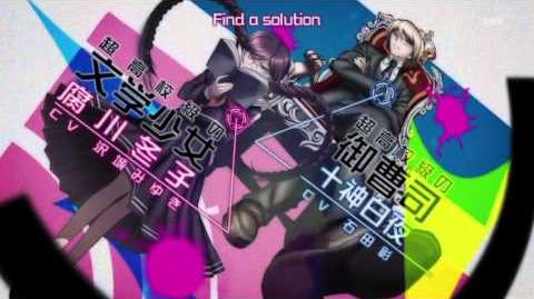 Dangan Ronpa The Animation - OP Never Say Never - TV Size