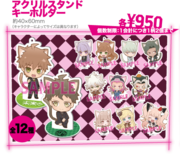 DR3 cafe collab merchandise (9).png