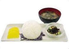 Good Smile Cafe x DRTA 2013 Food Hagakure Riceball.jpg