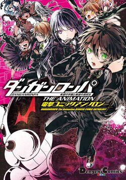 Manga Cover - Danganronpa The Animation Dengeki Comic Anthology (Front) (Japanese).jpg