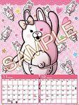 Danganronpa 2 2013 Calendar 06