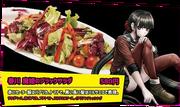 New Danganronpa V3 x Pasela Resorts Food (1).png