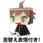 Graphig Makoto Front Alt