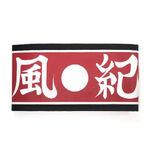 Cospa Kiyotaka Armband