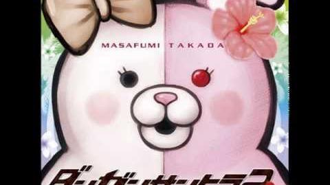 おしおき feat アーケードラビット 高田雅史 (Punishment feat. Arcade Rabbit - Masafumi Takada)