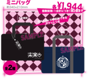 DR3 cafe collab merchandise (4).png