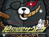 Danganronpa Another Episode: Ultra Despair Girls Original Sound Track