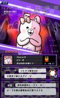 Danganronpa Unlimited Battle - 332 - Monomi - 5 Star