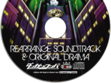 DANGANRONPA REARRANGE SOUNDTRACK & ORIGINAL DRAMA CD