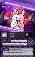 Danganronpa Unlimited Battle - 371 - Monomi - 5 Star
