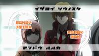 Danganronpa 3 - Despair Arc (Episode 04) - In the Lab (26).png