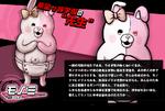 Promo Profiles - Danganronpa 1.2 (Japanese) - Monomi