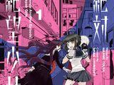 Danganronpa Another Episode: Ultra Despair Girls (manga)