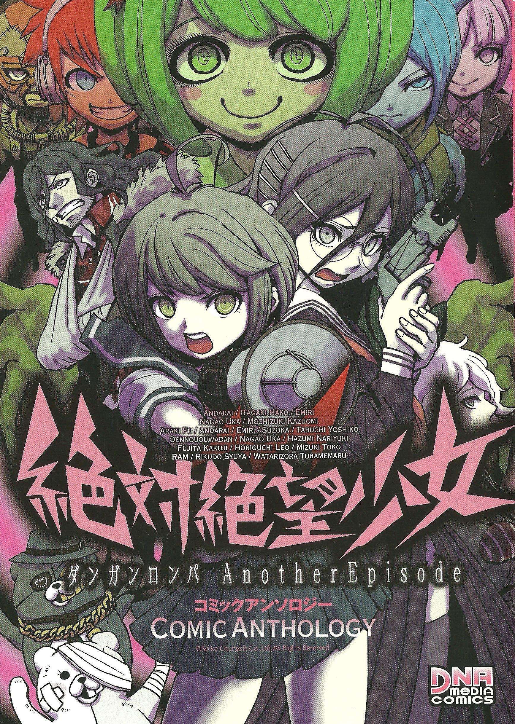 Manga Cover - Zettai Zetsubō Shōjo Danganronpa Another Episode Comic Anthology Volume 1 (Front) (Japanese).jpg