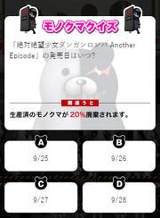 Monokuma Factory Monokuma Quiz.png