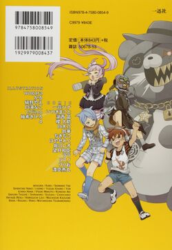 Manga Cover - Zettai Zetsubō Shōjo Danganronpa Another Episode Comic Anthology Volume 2 (Back) (Japanese).jpg