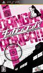 Danganronpa Trigger Happy Havoc Box Art - PSP - Japan