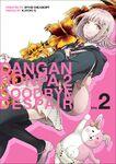 Manga Cover - Danganronpa 2 Goodbye Despair Volume 2 (Front) (English)