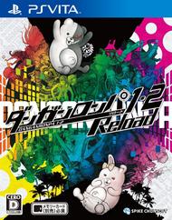 Danganronpa 1.2 Reload Cover (Japanese).png