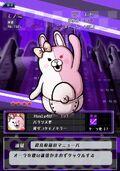 Danganronpa Unlimited Battle - 067 - Monomi - 4 Star