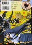 Manga Cover - Danganronpa Kibō no Gakuen to Zetsubō no Kōkōsei Comic Anthology Volume 2 (Back) (Japanese)