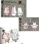 Danganronpa 2 Character Design Profile 1.2 Reload Artbook Monomi