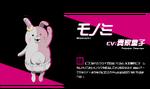 Promo Profiles - Danganronpa 3 Future Arc (Japanese) - Monomi