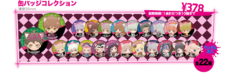 DR3 cafe collab merchandise (2).png