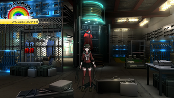 Research Labs Danganronpa Wiki Fandom Free website themes & skins created by the stylish community on userstyles.org. research labs danganronpa wiki fandom