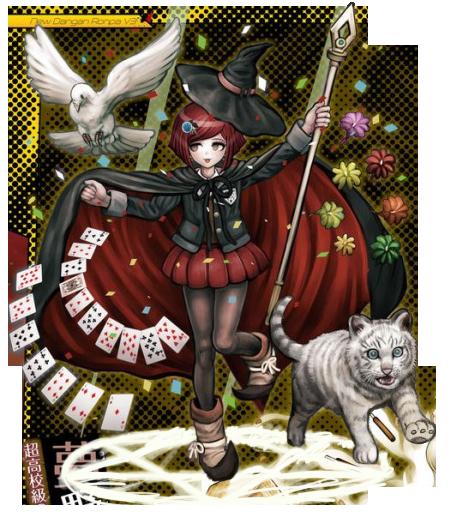 Himiko Yumeno