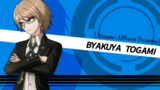 Danganronpa 1 Byakuya Togami English Game Introduction.png