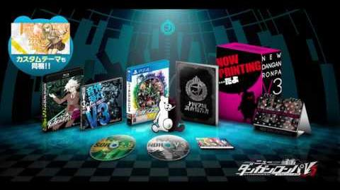 Danganronpa V3 - Limited Edition Box Trailer